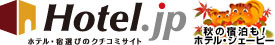 福島 会津 東山温泉 向瀧の口コミ hotel.jp