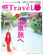 OZ Travel