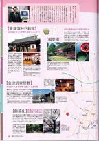 LocationJapan