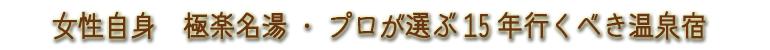 jyoseijishin