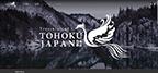 Treasureland TOHOKU JAPAN 冬ー福島