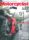 20170801motorcyclist