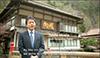 NHK world TV Have a nice stay