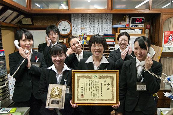 第17回企業電話応対コンテスト全国3位優良賞受賞