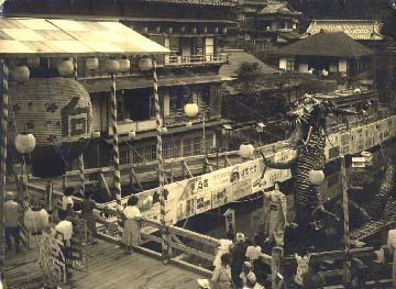 昭和19年盆踊り