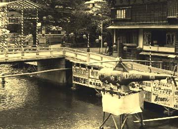 昭和28年頃盆踊り