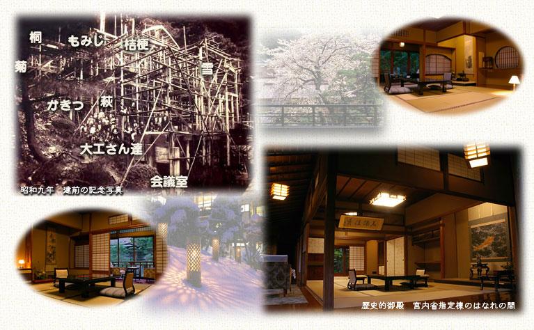 福島 会津東山温泉向瀧 四のツボ ふぞろいの客室に美学あり