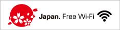 fukushima aizu higashiyama onsenmukaitaki WiFi