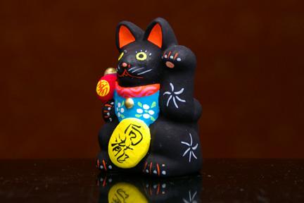 中湯川人形 会津東山温泉 向瀧招福開運招き猫