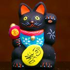 東山温泉 向瀧 招福開運招き猫(黒)