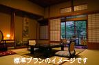 文化財の風が吹く 東山温泉 向瀧